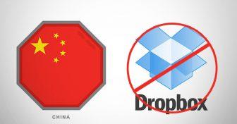 איך לקבל גישה לדרופבוקס בסין