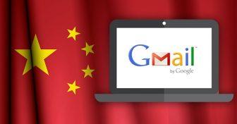 איך לקבל גישה לג'י-מייל בסין